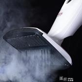 電動蒸汽拖把家用木地板擦地清潔拖地機高溫殺菌多功能 道禾生活館YYS
