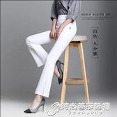 喇叭褲 春新薄款高腰白色蕾絲大碼寬鬆九分闊腿加絨微喇叭褲子女 時尚芭莎