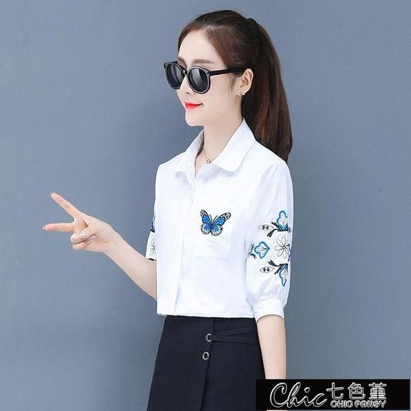 2021新款春夏裝短袖襯衫女白色短袖寬鬆版純棉刺繡襯衣女裝短【全館免運】