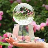 風水球 玻璃球水晶球擺件透明圓球夢幻粉黃風水招財實用女生生日結婚禮物【快速出貨】