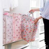 棉被收納袋  居家家 牛津布被子收納袋棉被防潮整理袋 手提防水裝衣服的大袋子