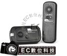 【EC數位】SONY RW-221 快門線 遙控器 RM-VPR1 a58 a7 a3000 a5000 a6000
