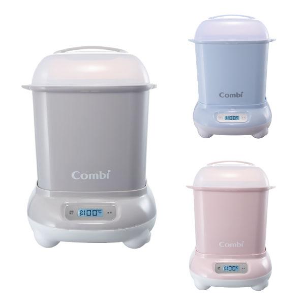 康貝 Combi Pro 360高效消毒烘乾鍋/消毒鍋(3款可選)