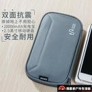 多功能數碼袋子手機移動電源收納包移動電源套數據線耳機保護盒便攜【探索者戶外生活館】