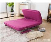 折疊沙發床可拆洗兩用客廳多功能小戶型雙人單人1.2米1.5米經濟型 後街五號