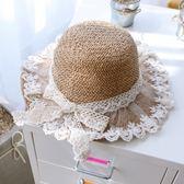 兒童漁夫帽女童草帽子夏薄款透氣遮陽涼帽女寶寶公主出游防曬沙灘『新佰數位屋』