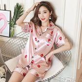 睡衣女夏季性感短袖套裝兩件套夏天韓版薄款冰絲綢家居服可愛大碼 港仔會社