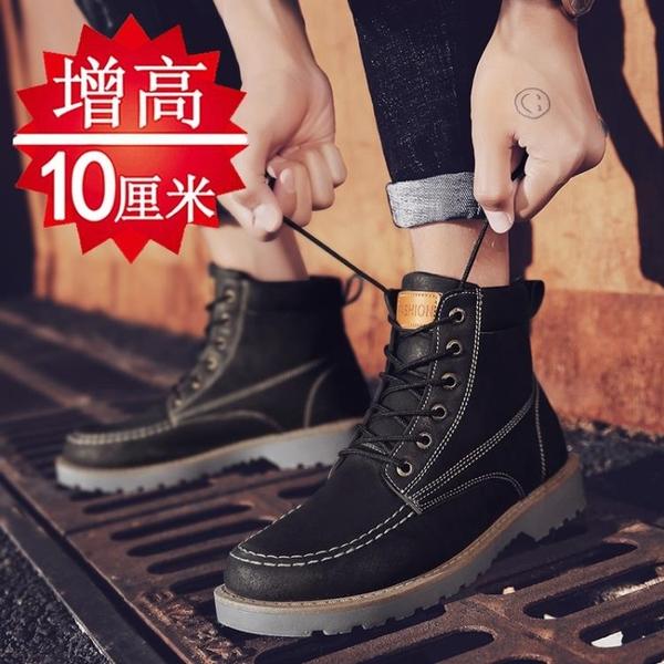 內增高男鞋 夏季高幫板鞋內增高男鞋10CM男士增高鞋8cm6cm潮流韓版真皮休閒鞋