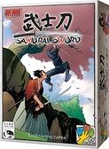 『高雄龐奇桌遊』 武士刀 SAMURAI SWORD 繁體中文版 正版桌上遊戲專賣店