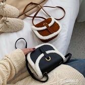 毛絨包包-秋冬小香風包包女包新款網紅毛絨斜挎包女百搭ins時尚毛毛包 多麗絲