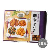 【栗山米果】四重奏禮盒(2盒組)