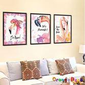 壁貼【橘果設計】火鶴鳥 DIY組合壁貼 牆貼 壁紙 室內設計 裝潢 無痕壁貼 佈置
