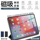 倍思 Apple iPad pro 3 ...