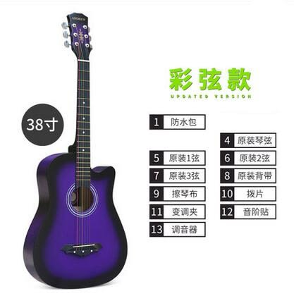 安德魯38寸吉他民謠吉他木吉他初學者新手入門吉它學生樂器+全套配件+調音器 -炫彩腳丫折扣店