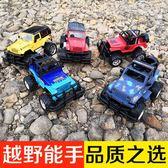 廣宇誠超大遙控越野車充電無線遙控汽車兒童男孩玩具車電動漂移車 MBS 英雄聯盟