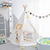 遊戲帳篷兒童帳篷游戲屋室內女孩公主房ins北歐寶寶兒童房讀書角裝飾xw 全館免運
