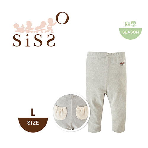 【SISSO有機棉】竹炭紗好好穿彈性長褲 L