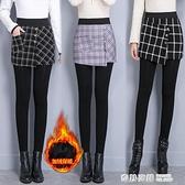 打底褲女外穿加絨加厚春秋年新款假兩件踩腳裙褲保暖包臀褲子 奇妙商鋪