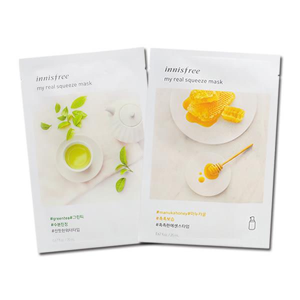 韓國 Innisfree 我的真萃面膜(單片20ml) 綠茶/麥蘆卡蜂蜜 兩款可選【小三美日】