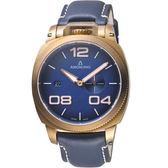 ANONIMO Militare 義式軍風機械腕錶-蒼穹藍x青銅/43.4mm