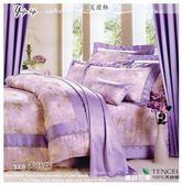 御芙專櫃『繽紛花漾』紫*╮☆精選天絲100%專櫃高級TENCEL【薄床包】(5*6.2尺)