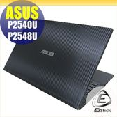 【Ezstick】ASUS P2540 P2548 專用 Carbon黑色立體紋機身貼(含上蓋貼、鍵盤週圍貼)DIY包膜