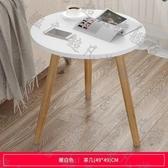 邊桌 沙發邊幾北歐小茶几客廳小圓桌簡約移動小桌子茶几收納置物架 49*49cm