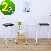 【頂堅】鋼管厚型沙發皮革椅座-高腳折疊椅/吧台餐椅/櫃台椅-三色-2入咖啡色
