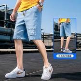 牛仔短褲 男2020夏季薄款直筒寬鬆韓版潮流外穿馬褲破洞中褲五分褲 JX3159『男神港灣』