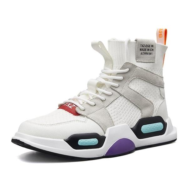 嘻哈高筒鞋男潮鞋冬季高筒板鞋潮牌男鞋 萬客居