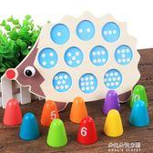 兒童小刺猬學數數記憶益智互動桌面游戲邏輯思維訓練智力親子玩具  朵拉朵衣櫥
