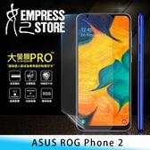 【妃航/免運】大螢膜 ASUS ROG phone 2 滿版/全膠 超跑包膜/犀牛皮 保護貼/保護膜 免費代貼