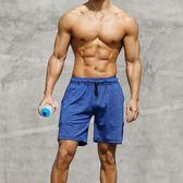 【全館】現折200運動短褲男跑步健身速干薄款休閒夏季寬鬆訓練中褲籃球五分褲男士