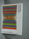 【書寶二手書T1/科學_NKO】全民書寫運動-改寫媒體教育企業的運作規則..._約翰.哈特利