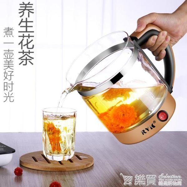 多功能養生壺加厚玻璃電熱水壺家用1.8升燒水壺一體花茶壺煮茶器