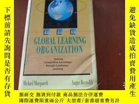 二手書博民逛書店THE罕見GLOBAL LEARNING ORGANIZATION(精裝大32開)Y20470 MICHAEL