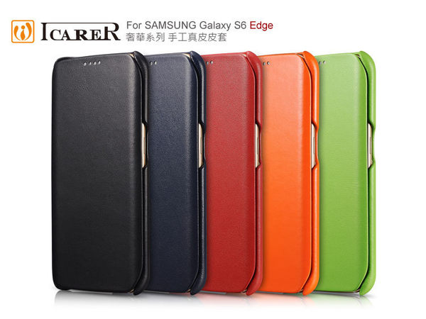 【愛瘋潮】ICARER 奢華系列 SAMUSNG Galaxy S6 Edge 手工真皮皮套