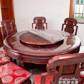 軟塑料玻璃PVC圓形餐桌桌布防水防燙防油免洗透明桌墊水晶板 麥琪精品屋