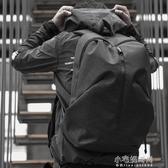 雙肩包男士個性時尚潮流背包旅行包大學生書包男電腦運動休閒 【快速出貨】