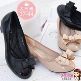 艾妮塔公主。中大尺碼女鞋。優雅氣質緞帶蝶結低跟鞋 共2色。 (D645) 37 38 39 40 41 42 43 44碼