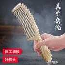 牛角梳 白牦牛角梳子天然頭部按摩梳男女士長發禮盒裝防脫發真牛角梳 快速出貨