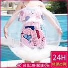 【現貨】梨卡 - 天使羽毛~搶眼沙灘海邊PVC透明粉色充氣泳圈游泳圈M169