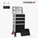 化妝箱 FACEBOX帶燈拉桿化妝箱 專業跟妝師造型箱 大容量多層紋繡燈箱LED MKS韓菲兒