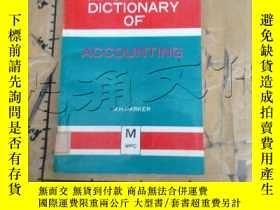 二手書博民逛書店Macmillan罕見Dictionary of Account