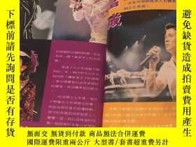 二手書博民逛書店郭富城罕見彩頁 2張2面Y403914