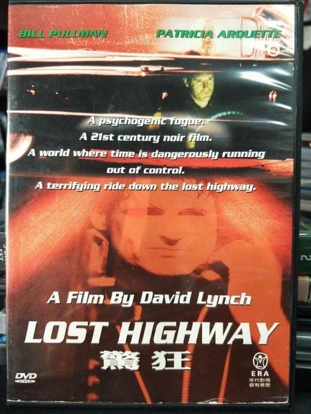 挖寶二手片-Z33-008-正版DVD-電影【驚狂】-比爾普曼 派翠西亞艾奎特(直購價)