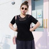 大尺嗎T恤 加肥加大碼蕾絲網紗拼接t恤女裝胖mm200斤肥婆短袖上衣QQ4936『東京衣社』