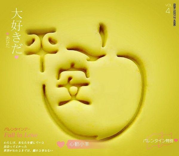 心動小羊^^蘋果寫意平安皂章(出入平安)手工皂DIY材料 工具 手工皂皂章