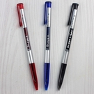 Tempo 節奏牌 B-103 自動原子筆/一支入(定12) 0.4mm 中油筆