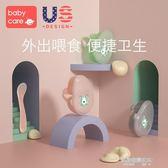 兒童餐具套裝 嬰兒碗勺套裝寶寶吃飯輔食碗防摔分格碗  凱斯盾數位3C